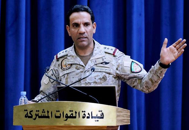 沙特为首多国联军击落三架载有爆炸物的无人机