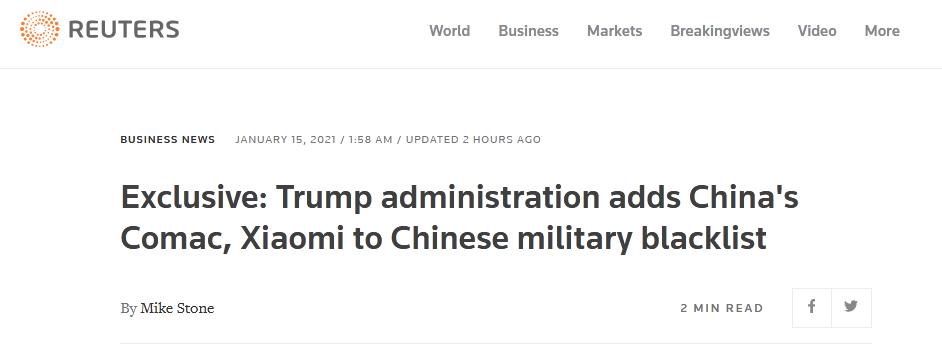 """打压仍未停止!外媒:美政府又""""拉黑""""9家中国企业"""