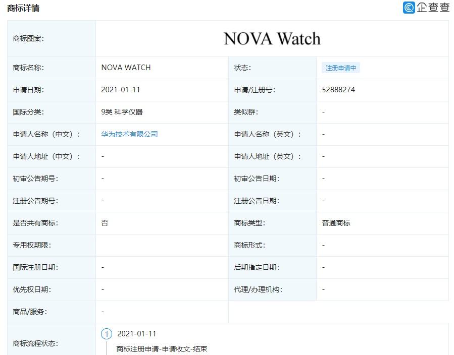 """华为申请""""NOVA Watch""""商标,暗示华为有望推出Nova系新品"""