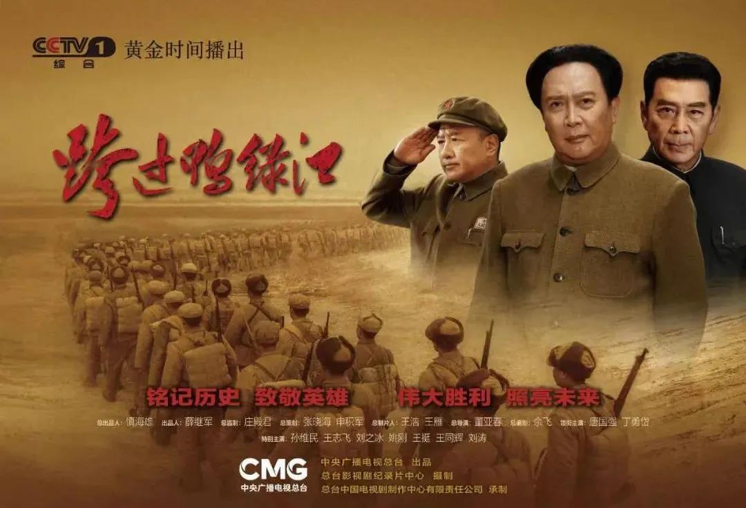 《跨过鸭绿江》抢先看:中国空军全力出击!
