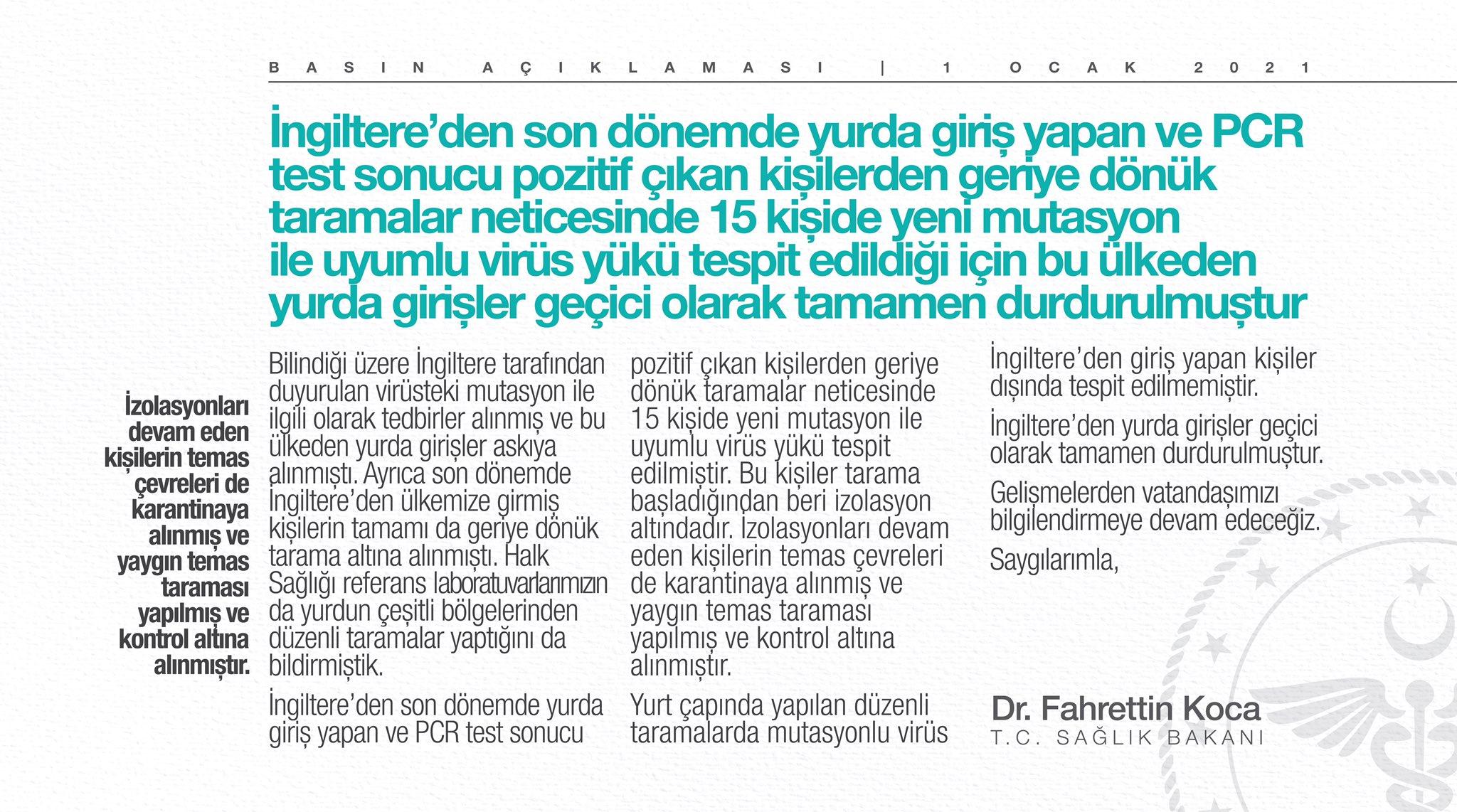 △土耳其卫生部长科贾的声明