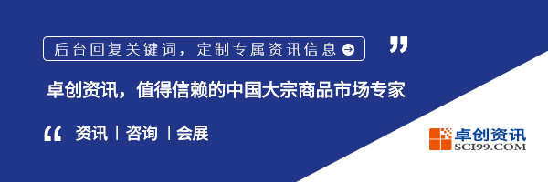 """【大咖有话说-李训军】2020年烯烃及衍生品:""""成绩""""不太理想 亮点仍然可寻"""