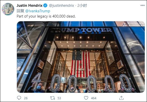 """""""你们的(政治)遗产之一是40万人去世。"""""""