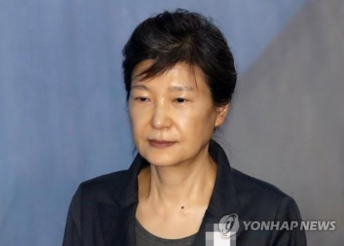 韩媒:朴槿惠核酸检测呈阴性,仍将住院隔离