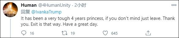 """""""这4年的'公主'生活很艰难,如果你不介意的话,就请离开。谢谢你。出口在那边。祝你有美好的一天。"""""""