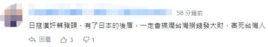 《杨幂新电视剧》