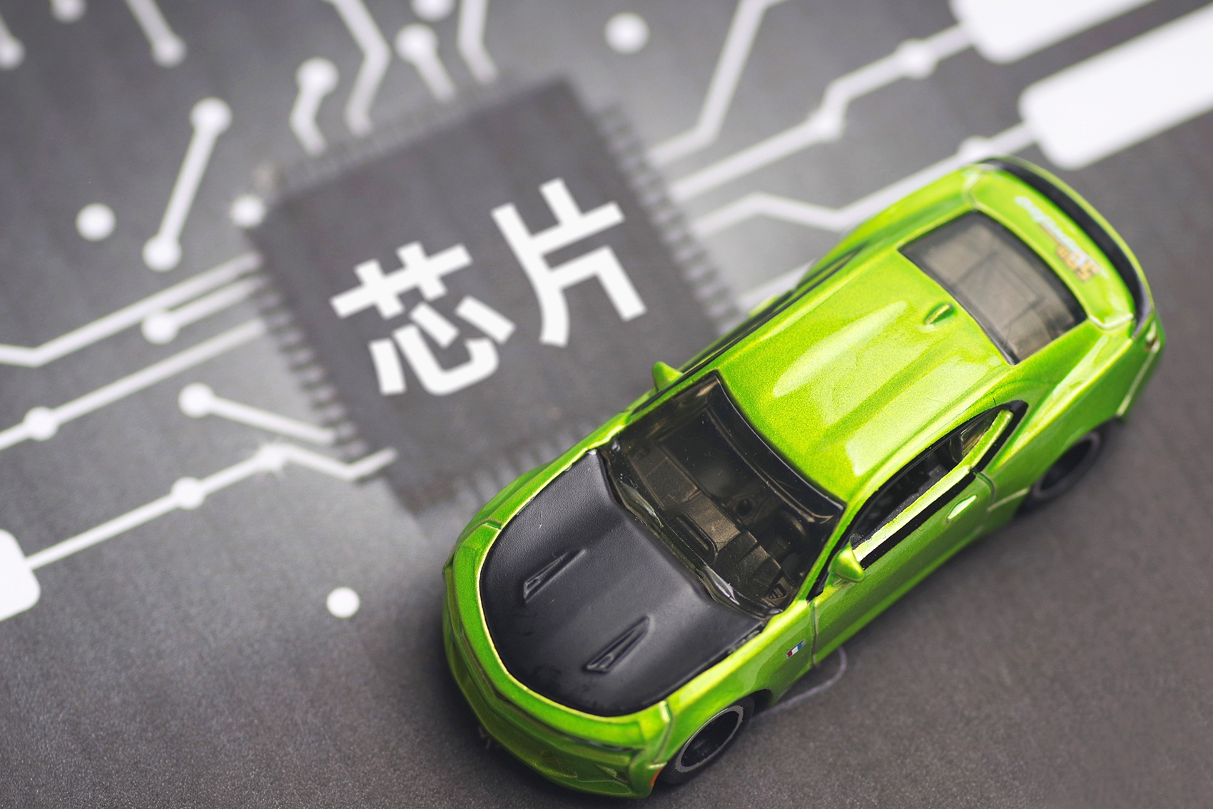 """手机""""缺芯""""渐好转,汽车""""缺芯""""仍持续,车规级芯片国产化提速"""