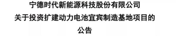 零部件企业重仓中国 2020年新建金额过千亿