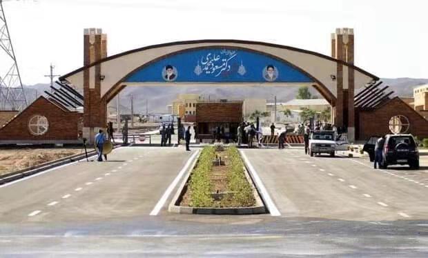 △伊朗福尔多核设施(图片来源:伊朗媒体)