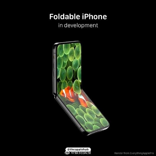 网曝折叠屏iPhone渲染图