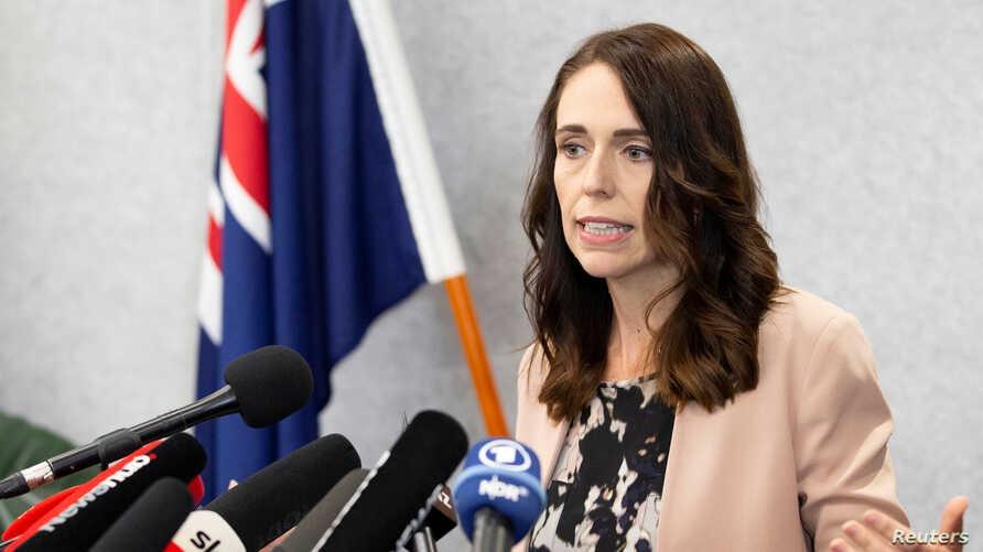 资料图:新西兰总理阿德恩(路透社)
