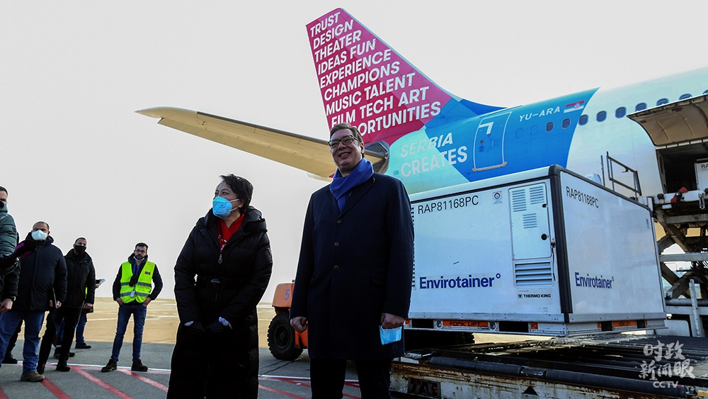 △2021年1月16日,塞尔维亚总统武契奇在机场迎接中国疫苗抵达。