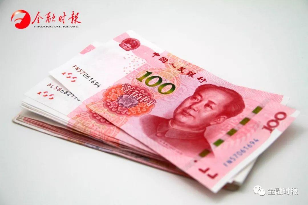 刚刚,人民币国际化又有新进展 新机制启动!