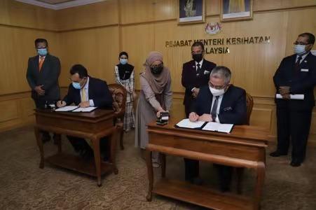 马来西亚政府签约购买中国新冠疫苗
