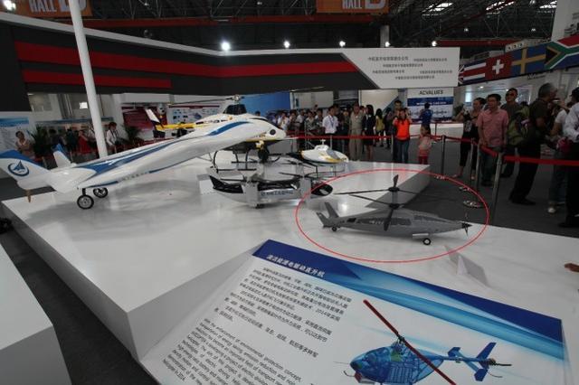 """共轴反桨无人直升机_造型科幻的美国""""黑鹰""""直升机后继者露面,中国的下一代在 ..."""