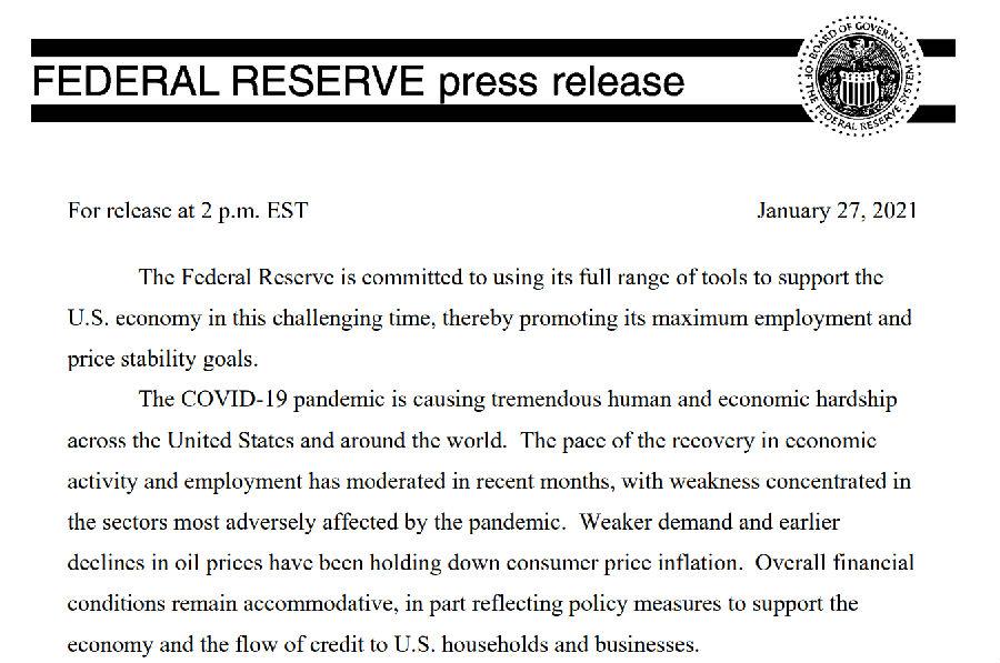 美联储利率决议:维持宽松政策 低利率并非近期资产价格上涨主因