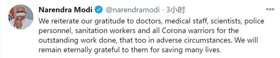 印度国产疫苗获批后 莫迪连发三推庆祝  第3张