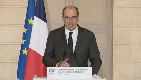 法国总理卡斯泰宣布法国政府应对疫情最新举措