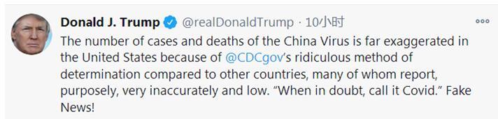 """特朗普指责CDC""""夸大""""疫情数据 福奇:""""死亡都是真实的死亡"""""""