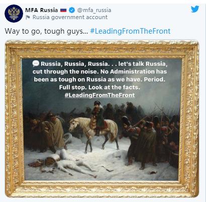 俄社交部推文截图