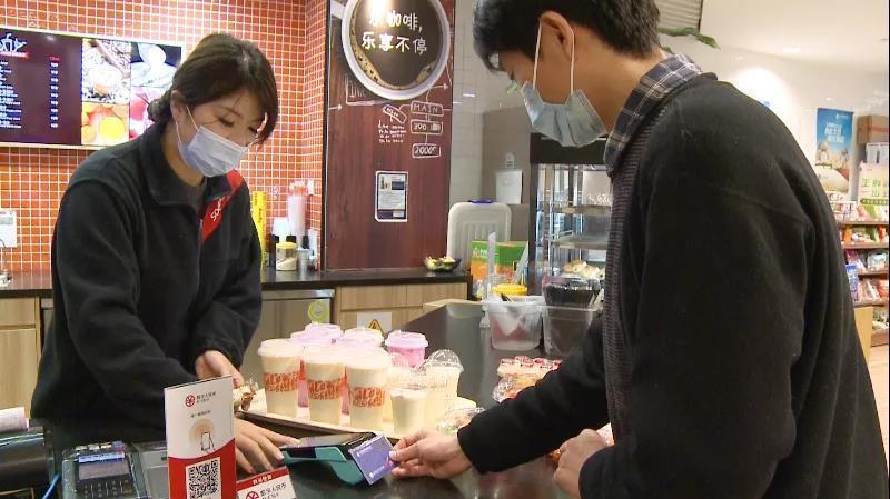 数字人民币在上海试点使用!首次实现脱离手机的硬钱包支付模式