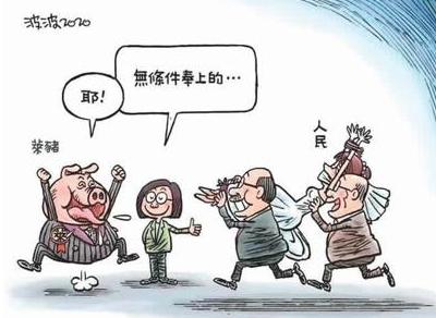 ▲图源:台湾《说相符报》