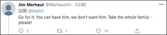 淮南一男子痴迷赌博 诈骗亲戚44万元被抓获