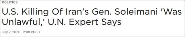 """""""说相符国专员:美国黑杀苏莱曼尼属作恶走为"""",往年7月NPR报道截图"""