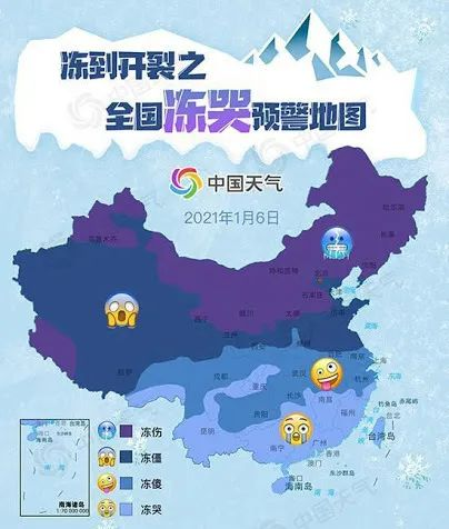 Frozen cry or frozen silly? Do a set of addition and subtraction before cracking插图