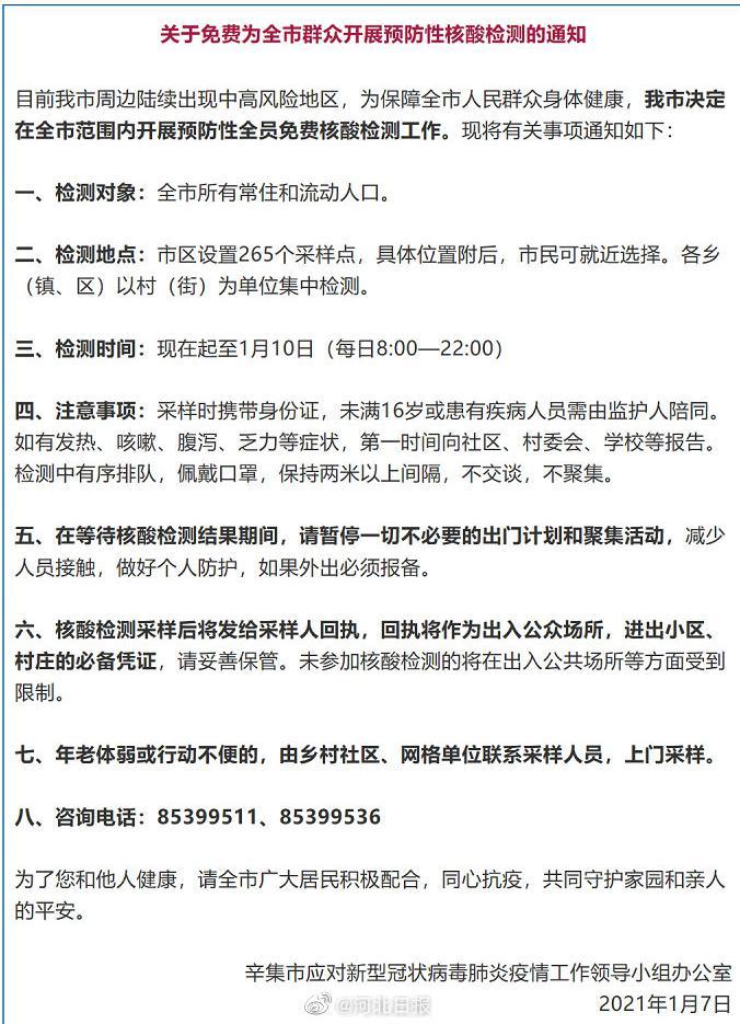渣挨银止:往年或有1.3-1.5万亿元中资流进中国债市