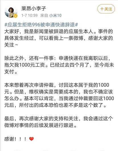 """亳州传递""""老年游览团遭讹诈"""":责令斯力泰公司中止此类运营止为"""