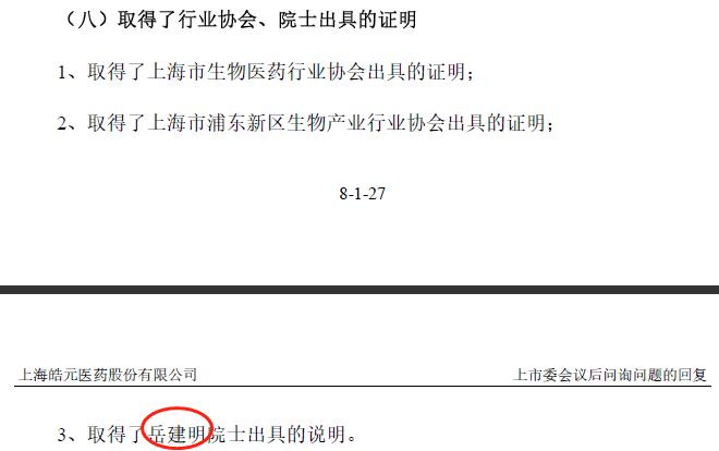 广东8日新删境中输出确诊病例3例 广州申报