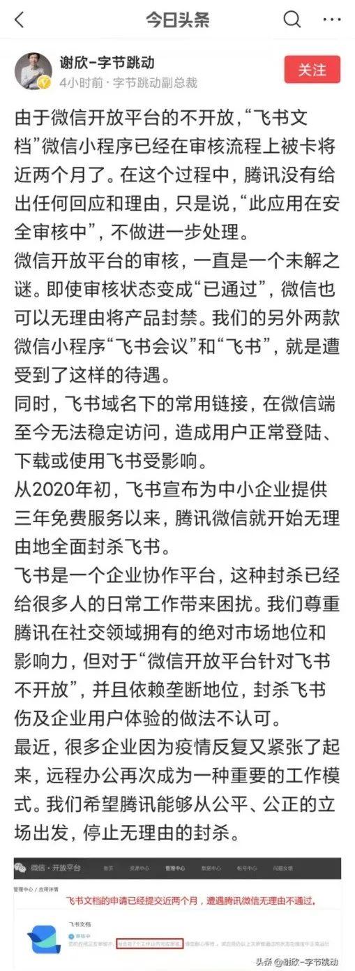 2021中国尾席经济教家论坛年会将于1月9日起正在上海举办