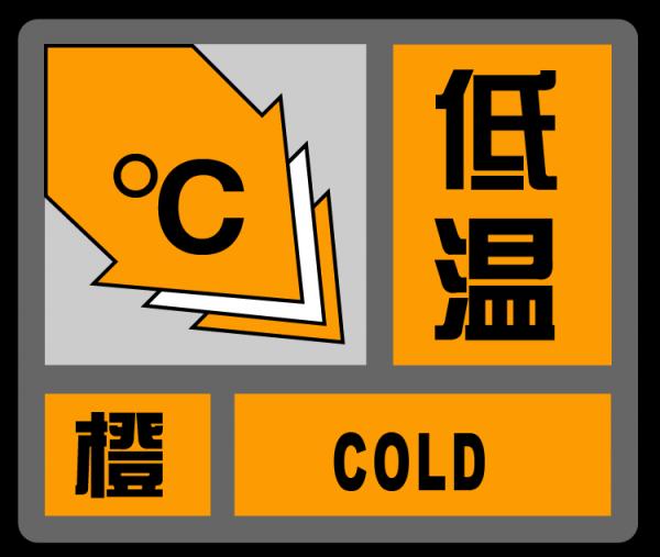 日韩三级中文字幕ios版特色