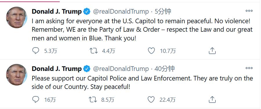 """特朗普要求支持者和平抗议 """"不要使用暴力!"""""""