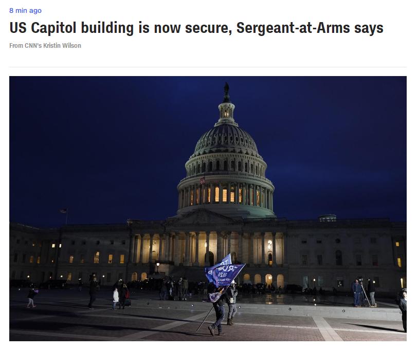 """美媒:美国会安保部门宣布:国会大厦现在""""安全""""了"""