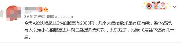 河北32岁男子确诊前展转多天参与好妆贸易运动 曾拆乘G6275次列车