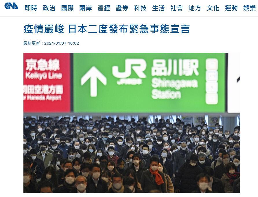 """潘石屹:SOHO中国离""""三讲白线""""近得没有得了,十分平安"""