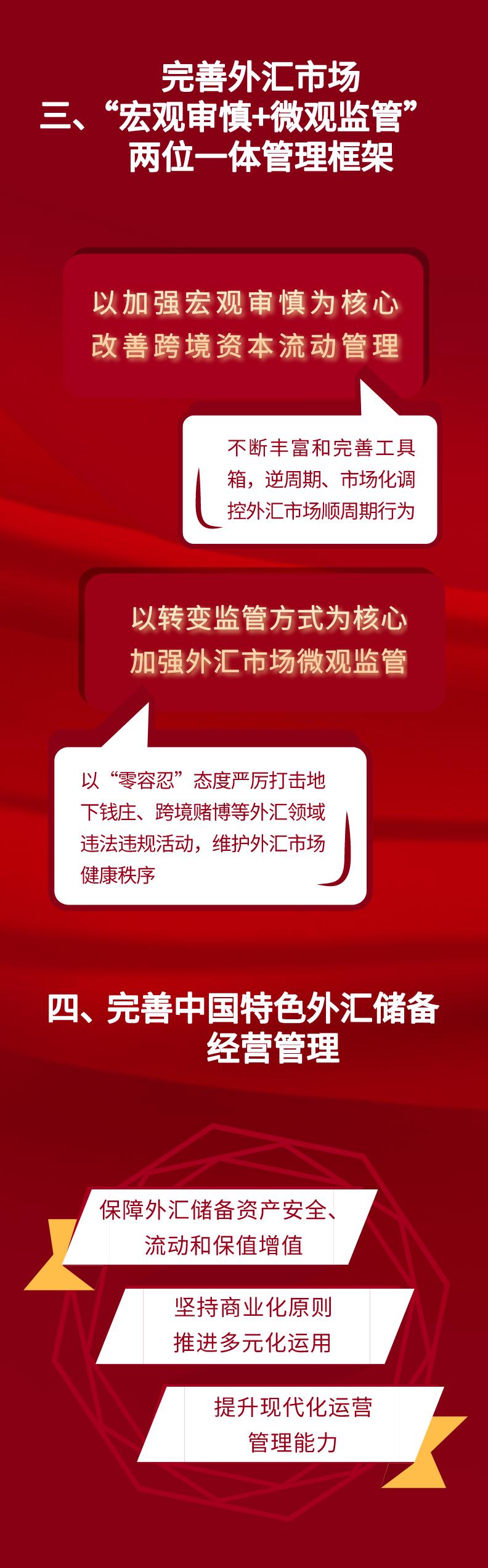 北京将年均投资超百亿元推动数字经济 金科新区吸取120家机构降户