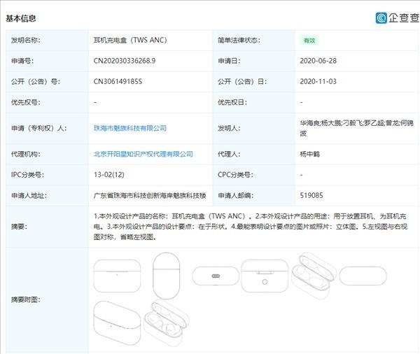 广东:暑假秋节,发起广阔大众非需要没有离粤