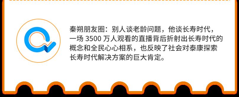 浑华本科死0人往阿里:超折半挑选离京 广东成最年夜喷鼻饽饽