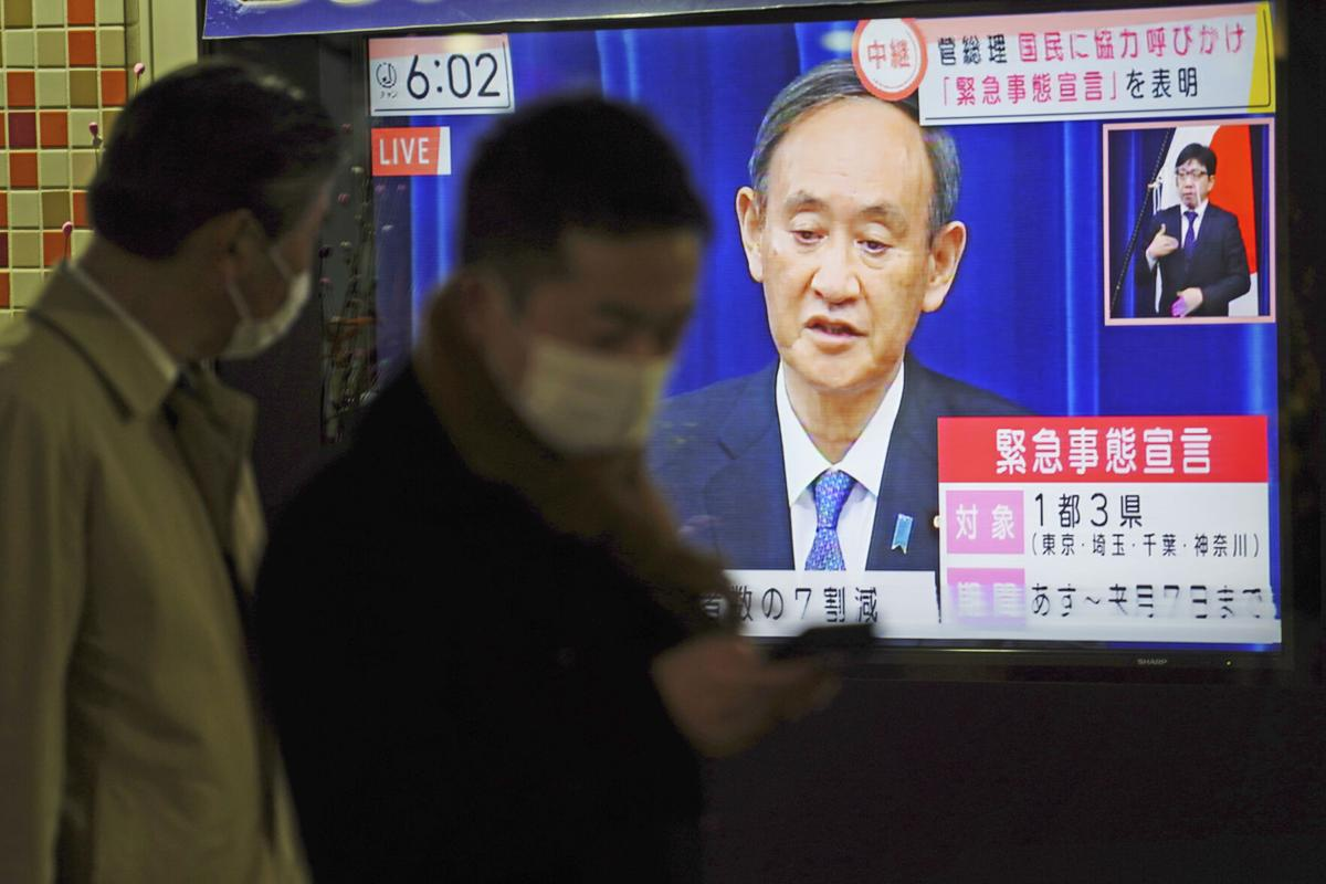 △日本首相菅义伟发布紧急事态宣言(图片来自网络)