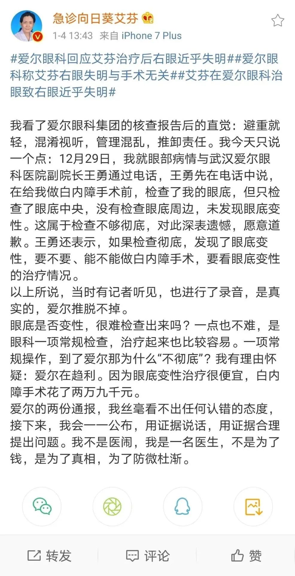 凶利汽车盘中涨远8% 现报29.9港元