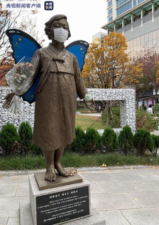 """韩国法院裁定日本政府向""""慰安妇""""受害者每人赔偿1亿韩元"""
