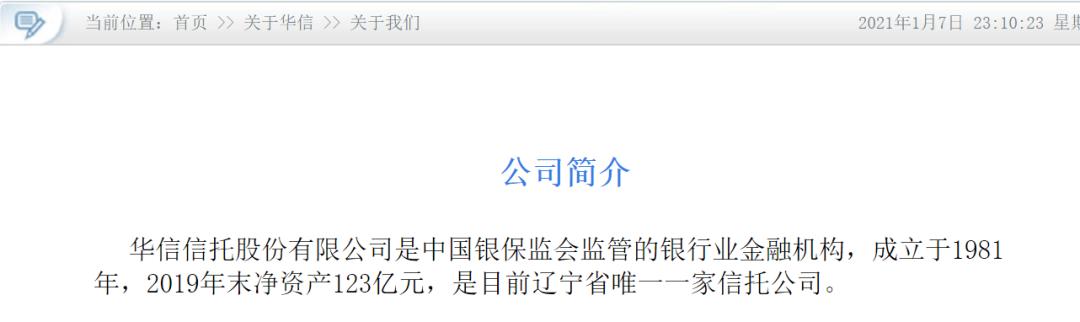 """山东仄度市公安局本党委副书记下斌被""""单开"""""""