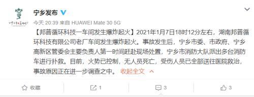 """继续挨压中企!中媒:好思索将阿里Tencent列进""""涉军中国企业乌名单"""""""