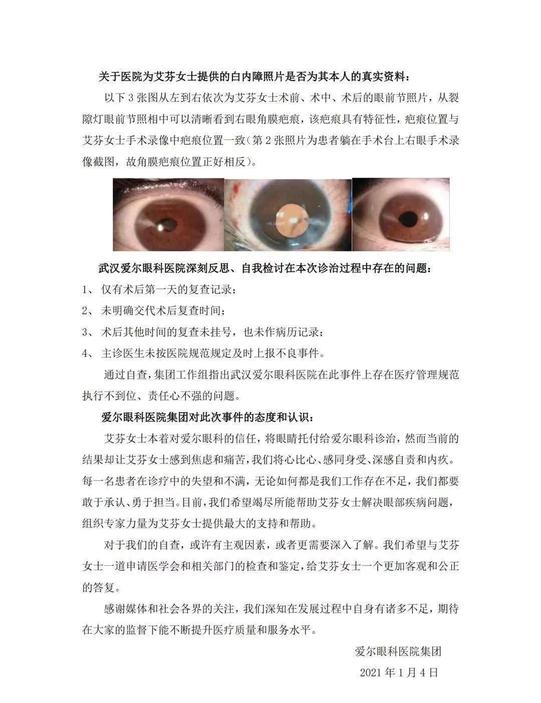 中国取西北亚视频网站技巧协作潜力宏大