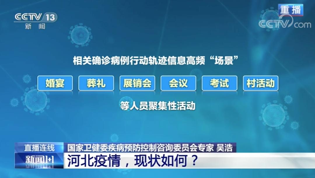 安全银止北京分止被奖100万:存款资金用处管控没有宽