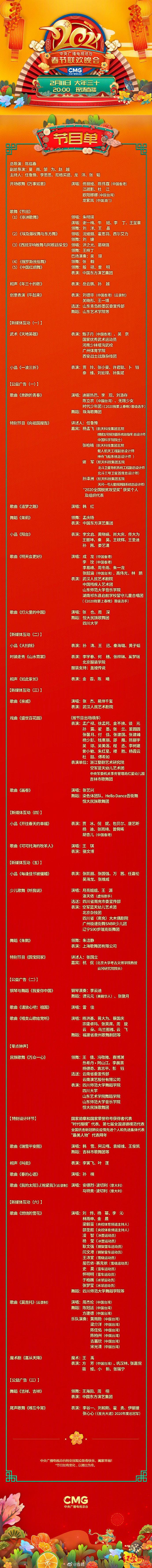 闺蜜2在线观看完整版中字_1268章都市情缘完整版_中文字幕乱码免费