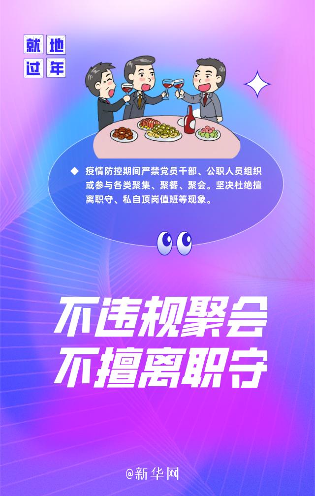 精品亚洲永久免费精品app_五月婷中文_五月婷中文字幕